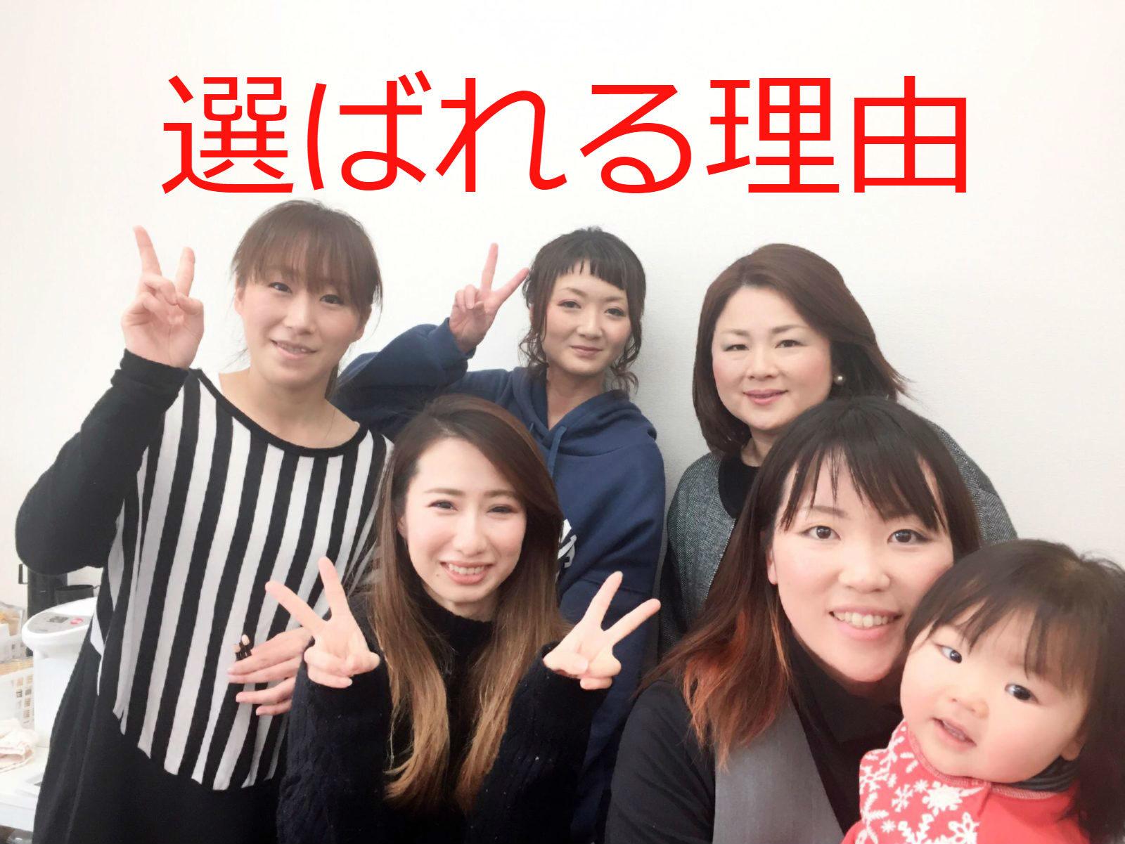 台風24号、日本上陸!和歌山にも接近!   和歌山で整体に通う ...